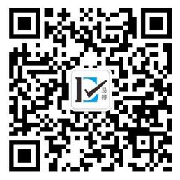 易得网络推广二维码